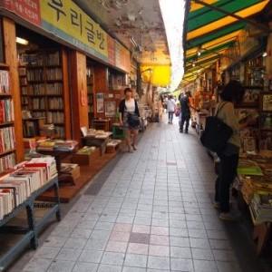 book-alley-busan-2