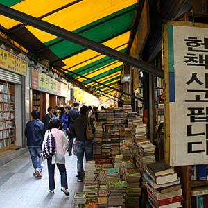book-alley-busan-3