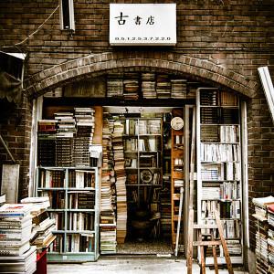 old-book-alley-south-korea