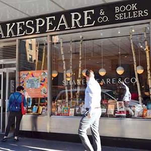 shakespeare-ny5